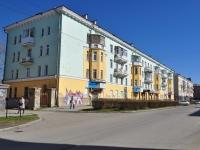 Нижний Тагил, улица Вязовская, дом 4А. многоквартирный дом