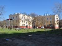 Нижний Тагил, улица Вязовская, дом 4Б. многоквартирный дом