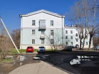 Нижний Тагил, улица Вязовская, дом 4В. многоквартирный дом