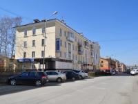 Нижний Тагил, улица Вязовская, дом 5. многоквартирный дом
