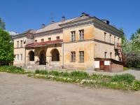 Нижний Тагил, улица Вязовская, дом 14. поликлиника
