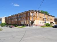 Нижний Тагил, улица Вязовская, дом 8. многоквартирный дом