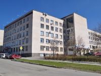 Нижний Тагил, Красноармейская ул, дом 36