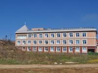 Нижний Тагил, улица Красноармейская, дом 7А. органы управления