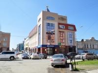Нижний Тагил, Красноармейская ул, дом 9
