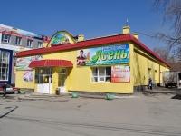 Нижний Тагил, Красноармейская ул, дом 42