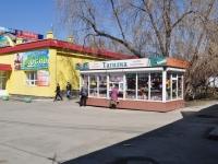 Нижний Тагил, улица Красноармейская. магазин