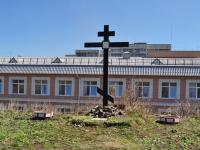 Нижний Тагил, улица Красноармейская. памятный знак Православный крест