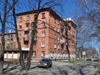Нижний Тагил, Красноармейская ул, дом 40