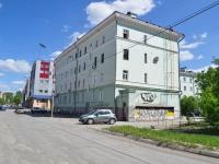 Нижний Тагил, Красноармейская ул, дом 39