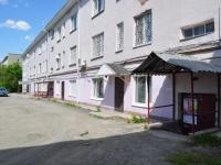 Нижний Тагил, Красноармейская ул, дом 45