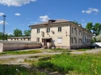 Нижний Тагил, улица Красноармейская, дом 45А. жилищно-комунальная контора