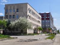 Нижний Тагил, улица Красноармейская, дом 46. органы управления
