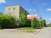 Нижний Тагил, улица Красноармейская, дом 47. многоквартирный дом