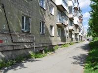 Нижний Тагил, улица Красноармейская, дом 49. многоквартирный дом