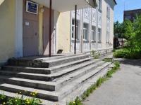 Нижний Тагил, Красноармейская ул, дом 60