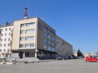 Нижний Тагил, улица Пархоменко, дом 1А. органы управления