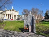 Нижний Тагил, улица Пархоменко. памятник в память о погибших тагильчанах 9 мая 1993 года