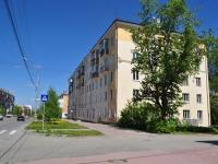 Нижний Тагил, улица Пархоменко, дом 22. многоквартирный дом