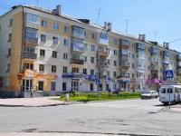 Нижний Тагил, улица Пархоменко, дом 14. многоквартирный дом