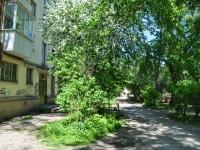 Нижний Тагил, Пархоменко ул, дом 20