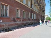 Нижний Тагил, Пархоменко ул, дом 15