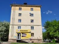 Нижний Тагил, улица Пархоменко, дом 17. многоквартирный дом
