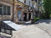 Нижний Тагил, Пархоменко ул, дом 17