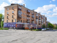 Нижний Тагил, улица Пархоменко, дом 19. многоквартирный дом