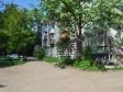 Nizhny Tagil, Parkhomenko st, house23