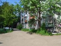 Нижний Тагил, улица Пархоменко, дом 23. многоквартирный дом
