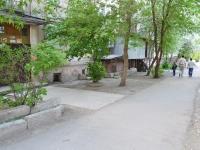 Нижний Тагил, улица Пархоменко, дом 24. многоквартирный дом