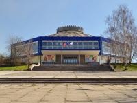 Нижний Тагил, улица Первомайская, дом 8А. цирк