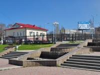 Нижний Тагил, улица Первомайская, дом 15. органы управления