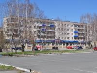 Нижний Тагил, улица Первомайская, дом 21. многоквартирный дом