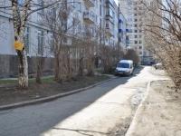 Нижний Тагил, Первомайская ул, дом 21