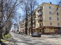 Нижний Тагил, улица Первомайская, дом 25. многоквартирный дом