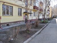 Нижний Тагил, Первомайская ул, дом 25