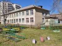 Нижний Тагил, улица Первомайская, дом 25А. детский сад №162