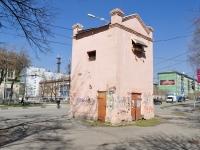 Нижний Тагил, улица Первомайская. хозяйственный корпус