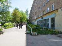 Нижний Тагил, улица Первомайская, дом 27. многоквартирный дом