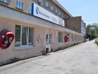 Нижний Тагил, улица Первомайская, дом 52. почтамт