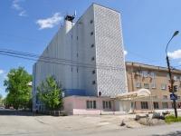 Нижний Тагил, улица Первомайская, дом 52А. офисное здание