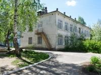Нижний Тагил, улица Первомайская, дом 56. детский сад №164
