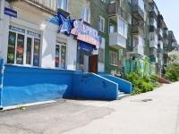 Нижний Тагил, Первомайская ул, дом 58