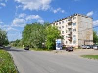 Нижний Тагил, улица Первомайская, дом 66. многоквартирный дом