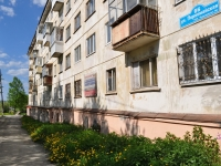 Нижний Тагил, Первомайская ул, дом 66