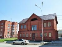 Нижний Тагил, улица Карла Маркса, дом 2Б. офисное здание