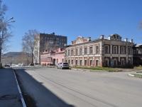 Нижний Тагил, улица Карла Маркса, дом 5А. правоохранительные органы