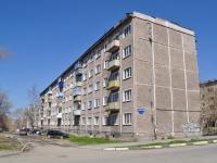 Нижний Тагил, улица Карла Маркса, дом 7. многоквартирный дом